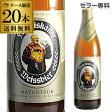 フランチスカーナーヘフェ ヴァイスビア ゴールド500ml 瓶×20本【ケース20本】【送料無料】[輸入ビール][海外ビール][ドイツ][フランツィスカーナー][長S]