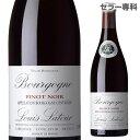 ルイ ラトゥール ブルゴーニュ ピノノワール フランス 赤 辛口 750ml 長S 赤ワイン