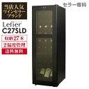 ワインセラー ルフィエール『C27SLD』コンプレッサー式2...