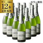 1本当り415円(税別) 送料無料 パラシオ デ クリスタル ブリュット 12本 スペイン スパークリングワイン 辛口 白泡 長S