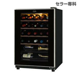 ワインセラーフォルスター カジュアル ブラック ワインセラー