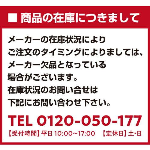 ★P5★ 正規品 ユーロカーブ Premiere プルミエEuroCave Premiere-S-C-PTHF(赤)収納74本 ワインセラーコンプレッサー式 家庭用 業務用