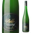ゲルバー・ムスカテーラー トラウベンサフト 2019 ワイン用ぶどうのジュース 750ml RM F.X.ピヒラー オーストリア ぶどう搾汁100% ストレート ノンフィルター アルコールフリー 長S