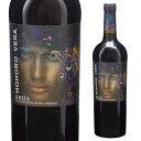 【誰でもワインP10倍 1/25限定】オノロ ベラ リオハ ヒル ファミリー エステーツ 750ml スペイン リオハ フルボディ テンプラニーリョ 赤ワイン 長S