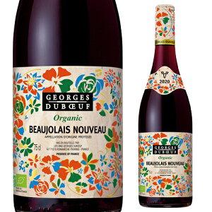 【予約】13ジョルジュ デュブッフ オーガニック ボジョレー ヌーボー 2020ボジョレーヌーボー 2020 ボージョレヌーヴォー 新20自然派 ビオ BIO BNV20 自然派 ビオ BIO wine_KLCO20