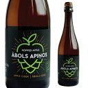 シードル ホップ アバヴァス 750ml ラトビア りんご リンゴ酒 やや辛口 スパークリングワイン 長S