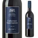 ラ ペルル カベルネソーヴィニヨン 750ml 辛口 フランス ペイドック 赤ワイン 長S