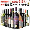 1本あたり516円(税別) 送料無料 金...