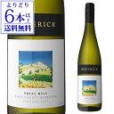 【半額】【よりどり6本以上送料無料】白ワイン トライアルヒル...