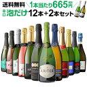 【誰でもワインP7倍 4/23 20時〜25中】1本あたり665円(税別) 送料