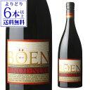 ボーエン トリ アペレーション ピノノワール 2018 750ml赤ワイン アメリカ カリフォルニア AVA ケイマス