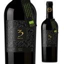 【誰でもワインP10倍 1/25限定】トレ パッソ ロッソ ビオロジコ 赤ワイン