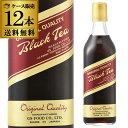 送料無料 GS ブラックティー 加糖 500ml 12本(1ケース) ジーエスフード 紅茶 五倍希釈 長S