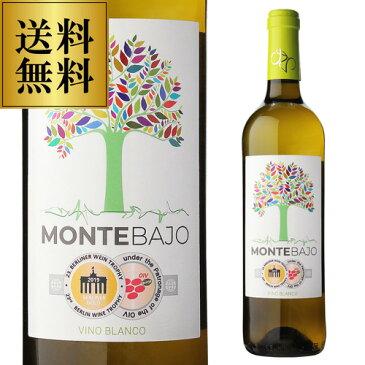 最大300円クーポン配布 モンテ バホ アイレン 750ml スペイン 白ワイン 長S