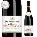 【誰でもワインP10倍 1/25限定】ポール ジャブレ エネ コート デュ ローヌ パラレル 45 ビオ ルージュ 赤ワイン 自然派 BIO ヴァンナチュール オーガニック