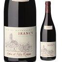 イランシー 2017 750ml フランス ブルゴーニュ 自然派ワイン ビオ ヴァン ナチュール オーガニックワイン 赤ワイン