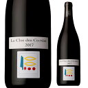 ニュイ サン ジョルジュ クロ デ コルヴェ 2017 プリューレロック 750ml 赤ワイン フランス ブルゴーニュ 1級 虎 お一人様1本まで