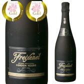 フレシネ コルドン ネグロ ブリュット 並行品 750ml[スパークリングワイン][カヴァ][カバ][FREIXENET CAVA]