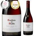 カッシェロ デル ディアブロピノ ノワール コンチャイトロ 長S 赤ワイン