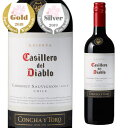 カッシェロ デル ディアブロカベルネ ソーヴィニヨン コンチャイトロ 長S 赤ワイン