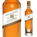 ジョニーウォーカー 18年 40度 700ml[ウイスキー][スコッチ][スコットランド][ブレンデッド][長S]