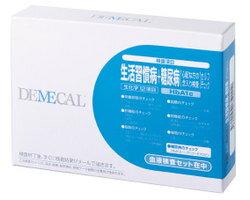 生活習慣病+糖尿病 セルフチェック (自分で、自宅できる郵送健康診断キット) デメカル(DEMECAL...