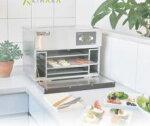 【送料無料】家庭用電気食品乾燥機SP1(木原製作所:家庭用100V仕様)(送料無料は沖縄、離島地域を除く)