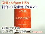 アミノ酸サプリメント_GNLab_アミノサプリ_筋肉増強_筋力_プロテイン_代替_必須_エッセンシャル_スクエア