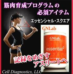 筋肉増強に最適なGNLab社独自のアミノ酸配合バランスのアミノ酸サプリメント。トップアスリート...