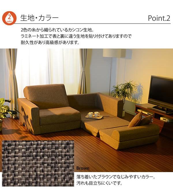 千鳥【大き目ソファベッド三人掛け】CHIDORIA429-3p【日本製】【送料無料】