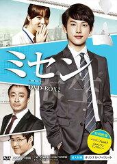 2015年11月27日発売  予約受付中★送料無料★ミセン -未生- DVD-BOX2(4枚組)