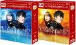 ボイス〜112の奇跡〜DVD-BOX1+2のセット<シンプルBOX5,000円シリーズ>