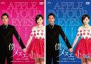 ★送料無料★僕らのメヌエット<台湾オリジナル放送版> DVD-BOX1+2のセット