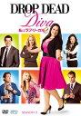 【DVD】私はラブ・リーガル DROP DEAD Diva シーズン3 DVD-BOX(3枚組)