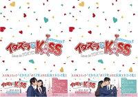 【23%OFF/送料無料】イタズラなKiss〜LoveinTOKYO<ディレクターズ・カット版>DVD-BOX1+2のセット
