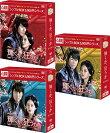 輝くか、狂うかDVD-BOX1+2+3のセット<シンプルBOX5,000円シリーズ>