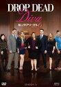 私はラブ・リーガル DROP DEAD Diva シーズン6 フィナーレ DVD-BOX (3枚組)