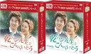乾パン先生とこんぺいとう DVD-BOX1+2のセット <シ...