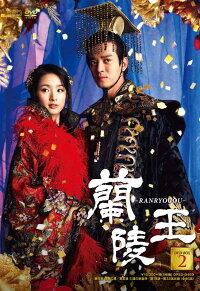 【23%OFF/送料無料】蘭陵王DVD-BOX2(5枚組)