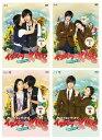 23%OFF!!★送料無料【23%OFF/送料無料】イタズラなKiss ~Playful Kiss【DVD-BOX1+2とメイキン...