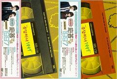 送料無料【送料無料】応答せよ1997 【1997セット初回限定版】 DVD-BOX1+2のセット