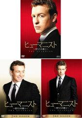 このセット商品は、シーズン3 DVD-BOXの発売日2013年12月4日以降のお届け予定です。★23%OFF!!...