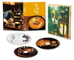 深夜食堂 第四部 プレミアムエディション Blu-ray BOX