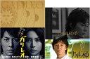 23%OFF!!★送料無料【23%OFF/送料無料】ガリレオ Blu-ray BOX+ガリレオφ Blu-rayのセット