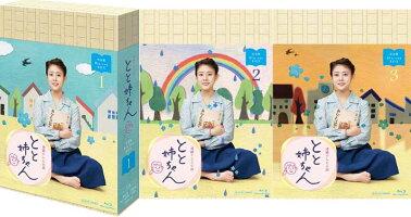 連続テレビ小説とと姉ちゃん完全版ブルーレイBOX1+2+3の全巻セット