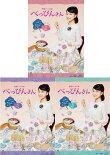 連続テレビ小説べっぴんさん完全版ブルーレイBOX1+2+3の全巻セット