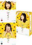 連続テレビ小説ひよっこ完全版ブルーレイBOX1+2+3の全巻セット