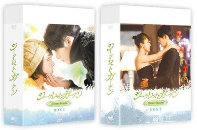 ★送料無料送料無料 シークレット・ガーデン DVD-BOX 1+2のセット