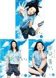 連続テレビ小説半分、青い。完全版ブルーレイBOX1+2+3の全巻セット