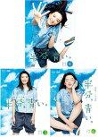 連続テレビ小説半分、青い。完全版DVD-BOX1+2+3の全巻セット